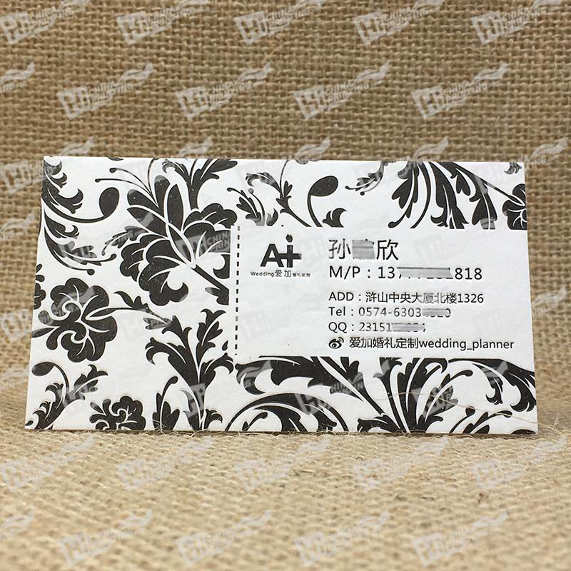 Black Letterpress Business Cards Printing Services For Wedding Planner